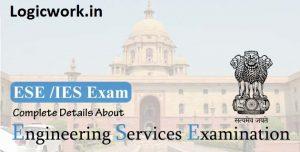 UPSC ies ese exam